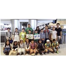 16 bambini sono partiti per Italia da Giappone!!