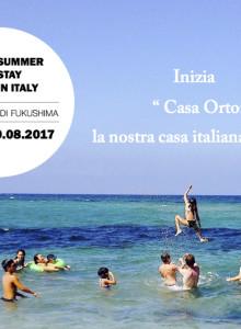 Il soggiorno estivo 2017 avrà inizio il prossimo 21 luglio!