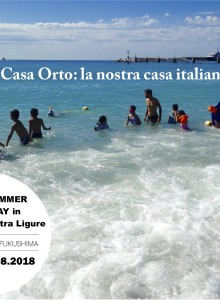 """Inizia """"Casa Orto: la nostra casa italiana 2018"""" !"""