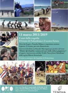 11 marzo, Ricordando Fukushima: talk e proiezione a Tenoha Milano